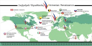 cropped-Armenian-Renaissance-12-Countries.jpg